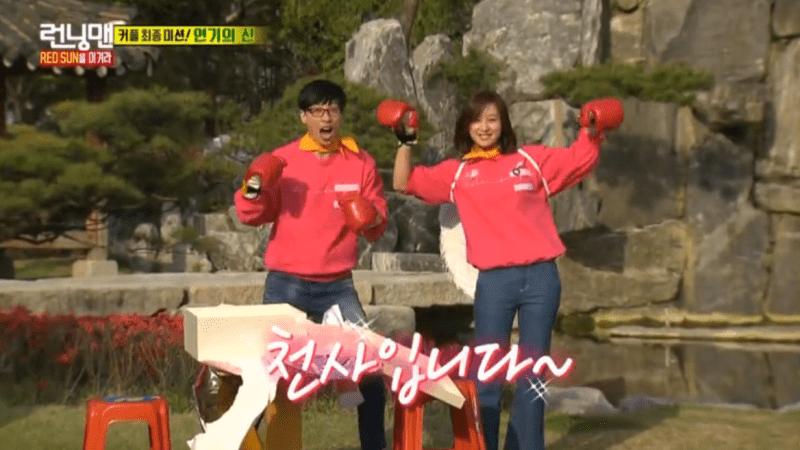 yoo-jae-suk-kim-ji-won-800x450