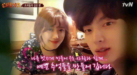 Ahn-Jae-Hyun-Ku-Hye-Sun