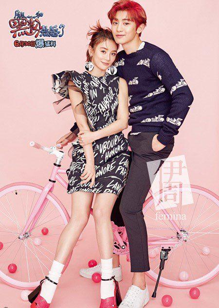 EXO-Chanyeol-Yuan-Shanshan2