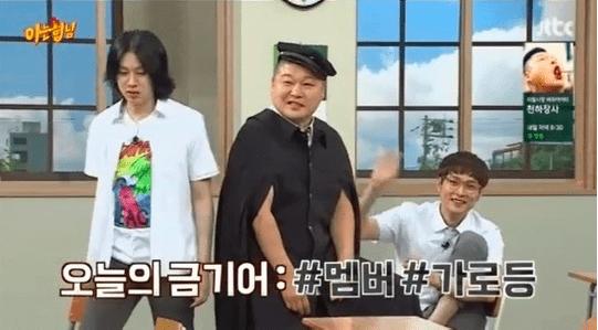 Kim-Heechul-Kang-Ho-Dong-Min-Kyung-Hoon