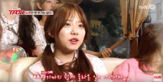 Kim-Sohye-540x274