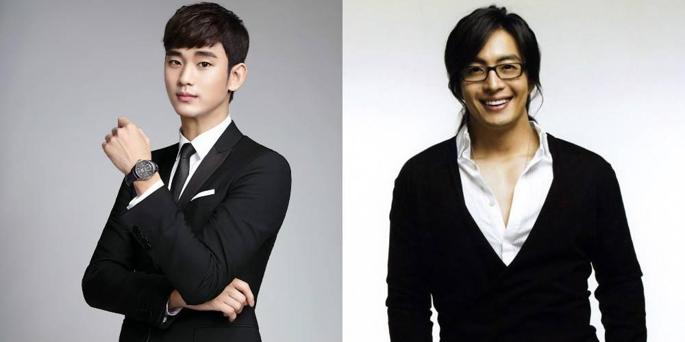 Kim-Soo-Hyun-bae-yong-joon_1465528901_af_org