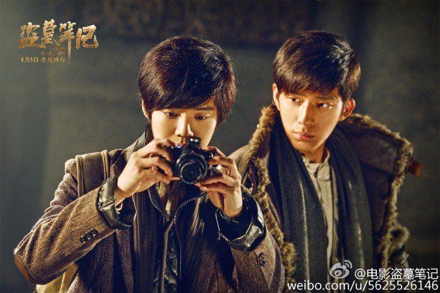 Luhan_1467129227_1