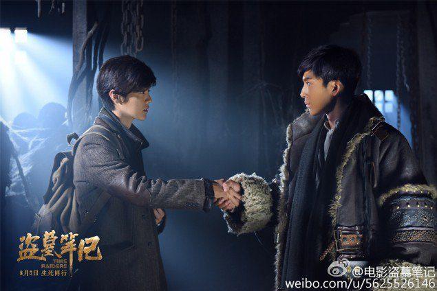 Luhan_1467129229_2
