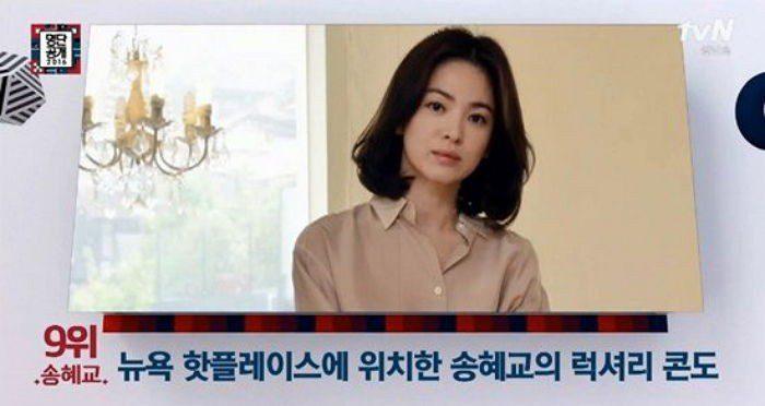 Song-Hye-Kyo3