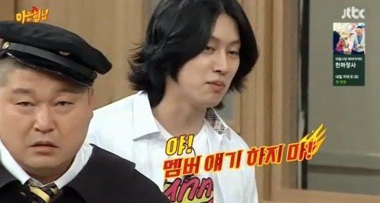 Super-Junior-Kim-Heechul-Kang-Ho-Dong