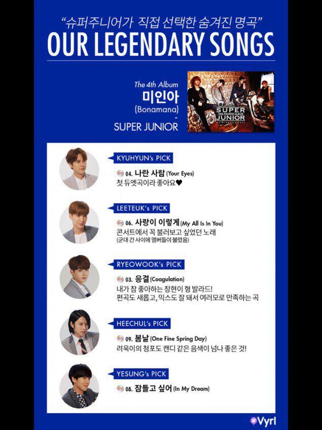 Super-Junior_1465610145_2
