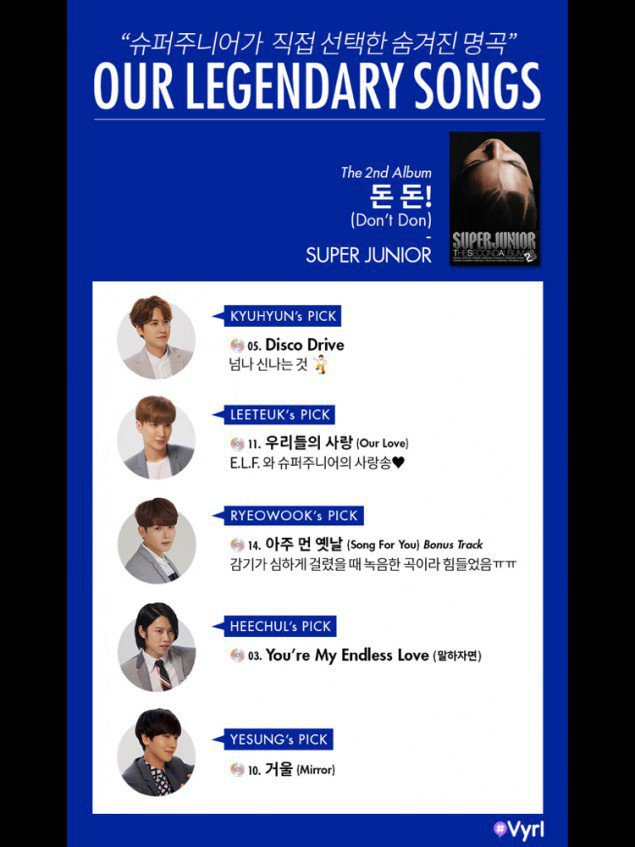 Super-Junior_1465610732_1