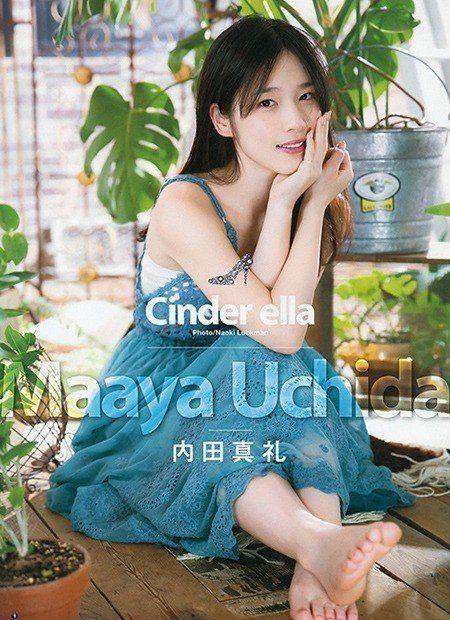Suzy_1466809832_s1