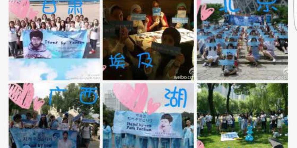Yoochun_1467085734_af_org