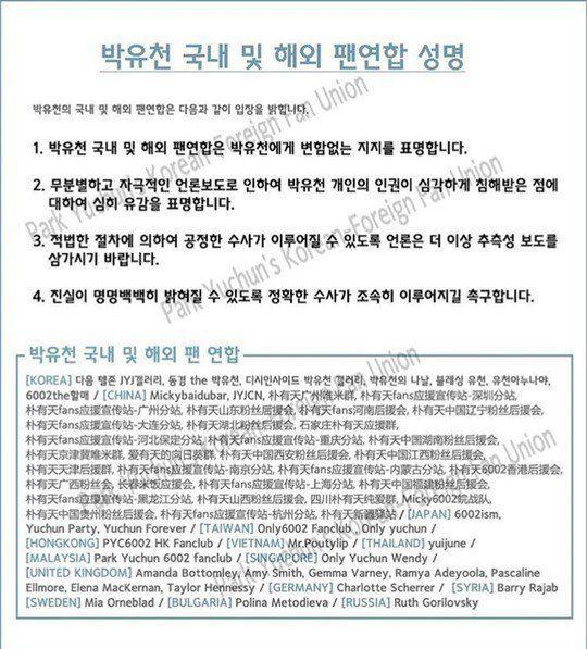 Yoochun_1467086049_y1