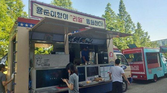 bae-yong-joon_1465529292_yjj