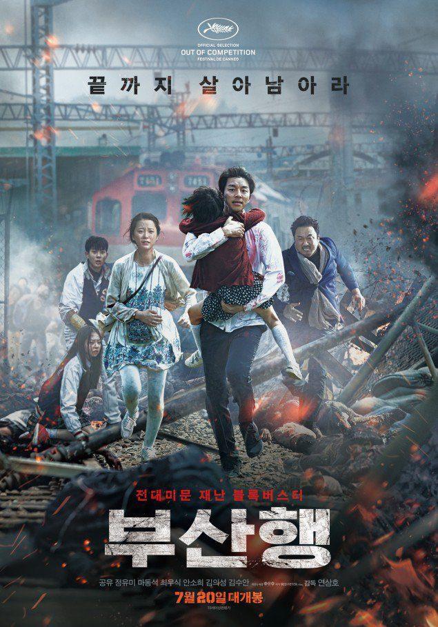 choi-woo-sik_1466636905_movie_image