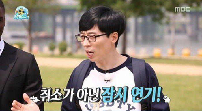 infinite-challenge-yoo-jae-suk