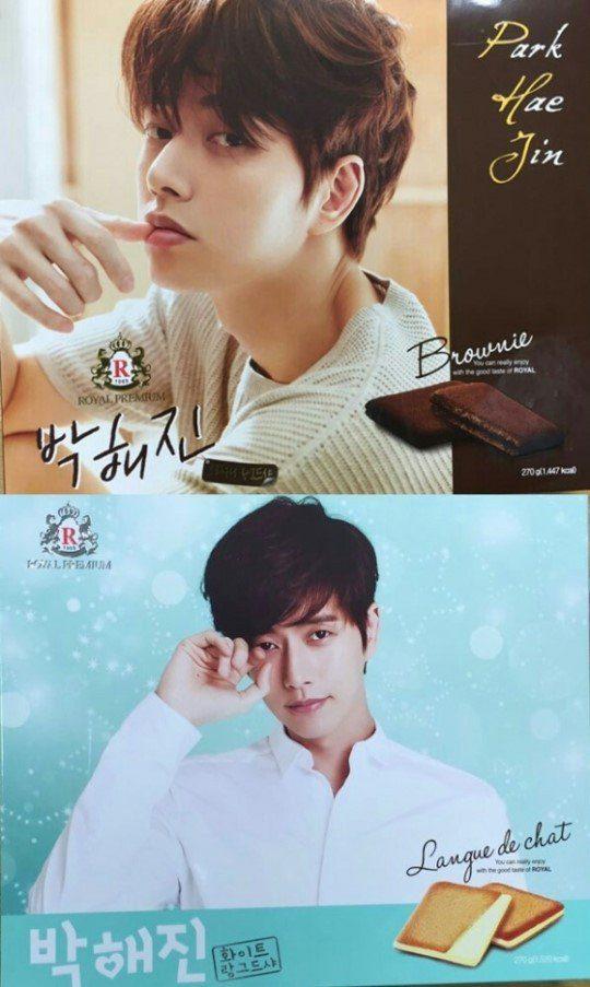 park-hae-jin_1467161342_2016062908395246053_1_99_20160629084604