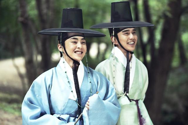 xiumin-yoo-seung-ho