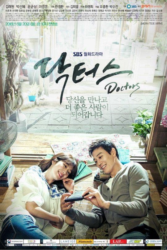Doctors_Korean_Drama