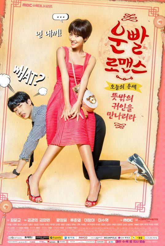Lucky-Romance-2-537x799