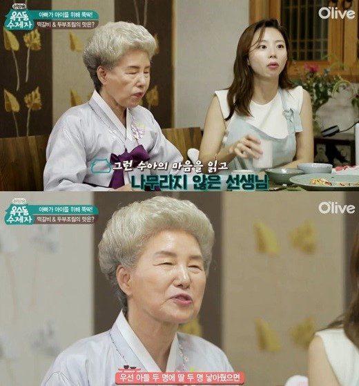 Park-Soo-Jin-2