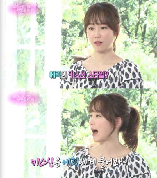 Seo-Hyun-Jin-Eric-Lee-Jin-Wook