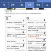 Taeyeon_1467302229_4