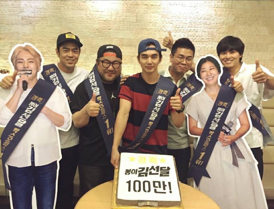 Yoo-Seung-Ho-Go-Chang-Seok