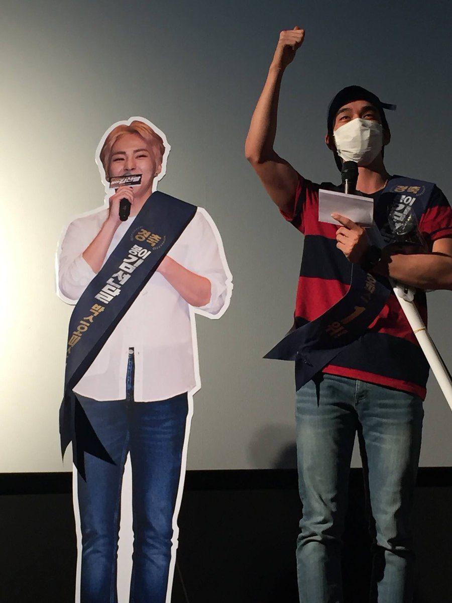 Yoo-Seung-Ho-Xiumin1