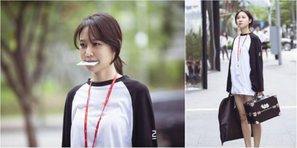 gong-hyo-jin_1467831808_af_org