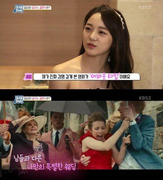 gugudan-Kim-Sejeong5