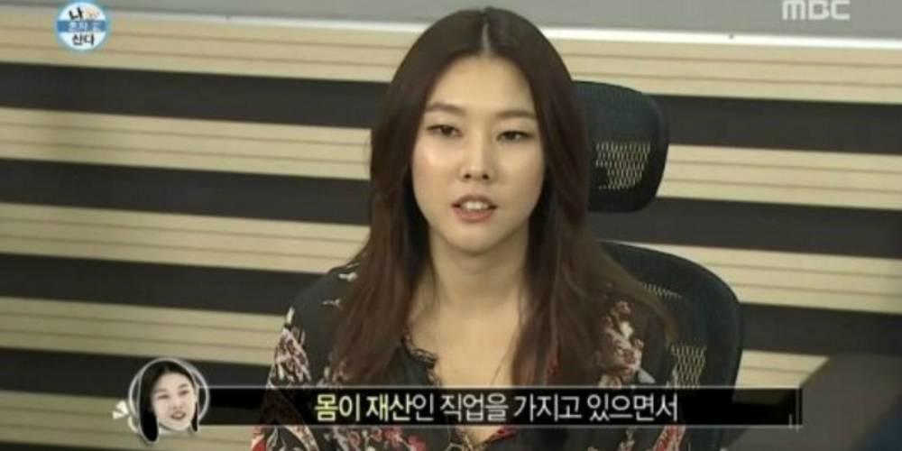 han-hye-jin-_1469806542_af_org