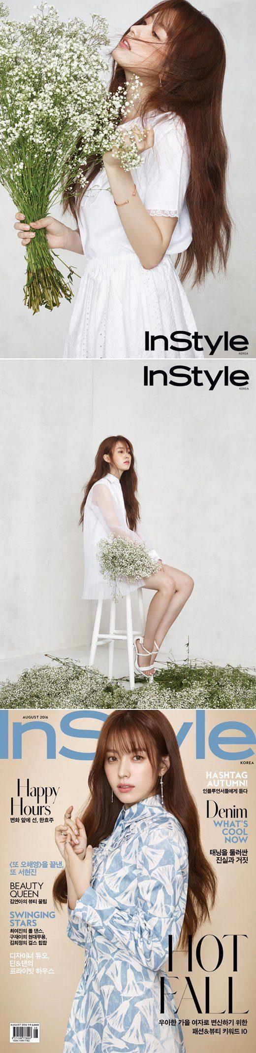 han-hyo-joo_1468867422_2016071810408099722_2