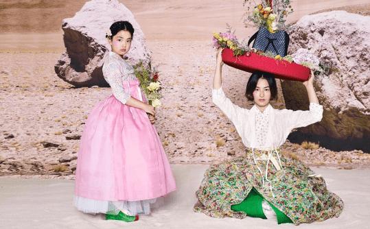 haru-kang-hye-jung