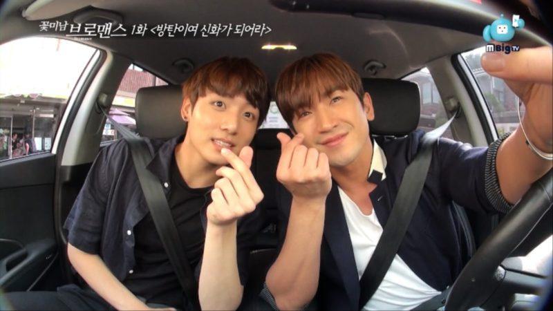 jungkook-minwoo-2-800x450