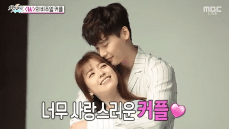 lee-jong-suk-han-hyo-joo-section-tv-800x450