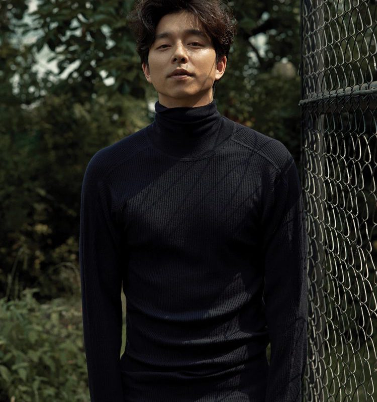 marie-claire-gong-yoo