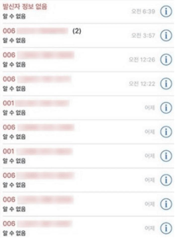 taeyeon-phone-calls