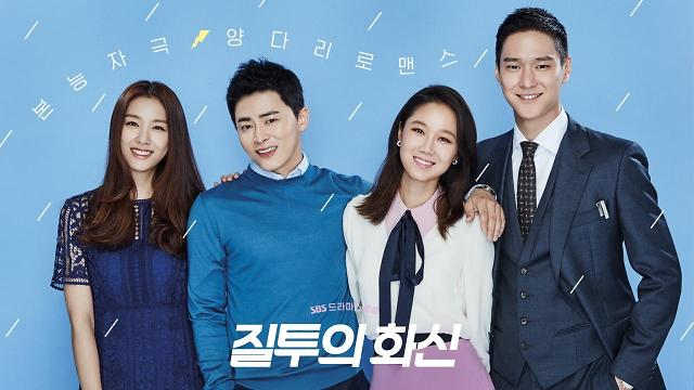 Dont-Dare-to-Dream-Jo-Sung-Suk-Gong-Hyo-Jin-Go-Kyung-Pyo