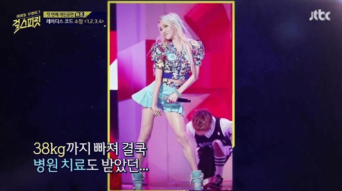 Sojung-Girl-Spirit-3