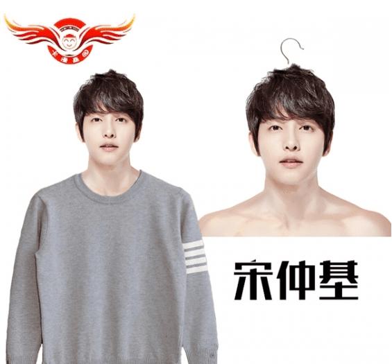 Song-Joong-Ki-hanger-1