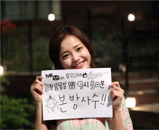 ha-yeon-soo_1470023778_PS13051800065