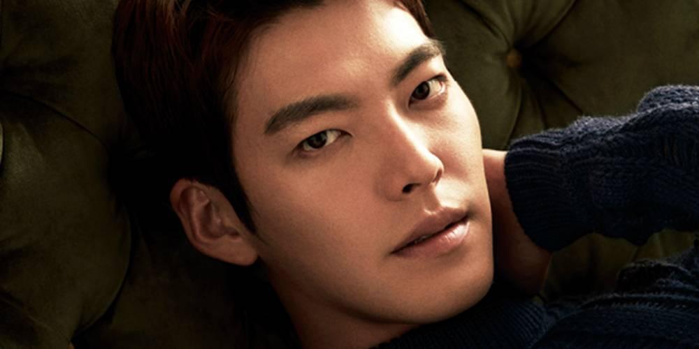 kim-woo-bin_1470408368_af_org