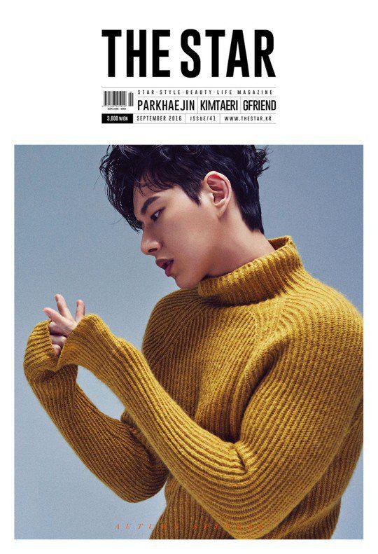 park-hae-jin_1471919452_2016082300448_0