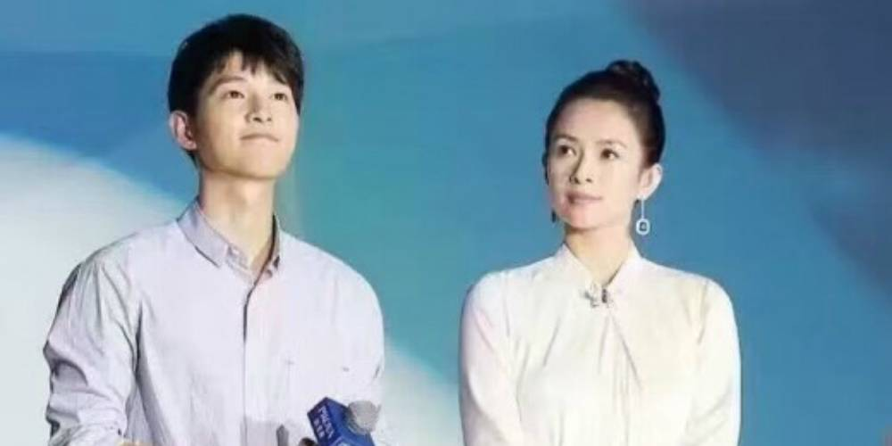 song-joong-ki-_1471451829_af_org