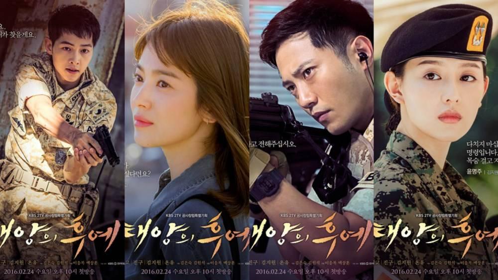 song-joong-ki--jin-goo-kim-ji-won-song-hye-kyo_1470136862_af_org