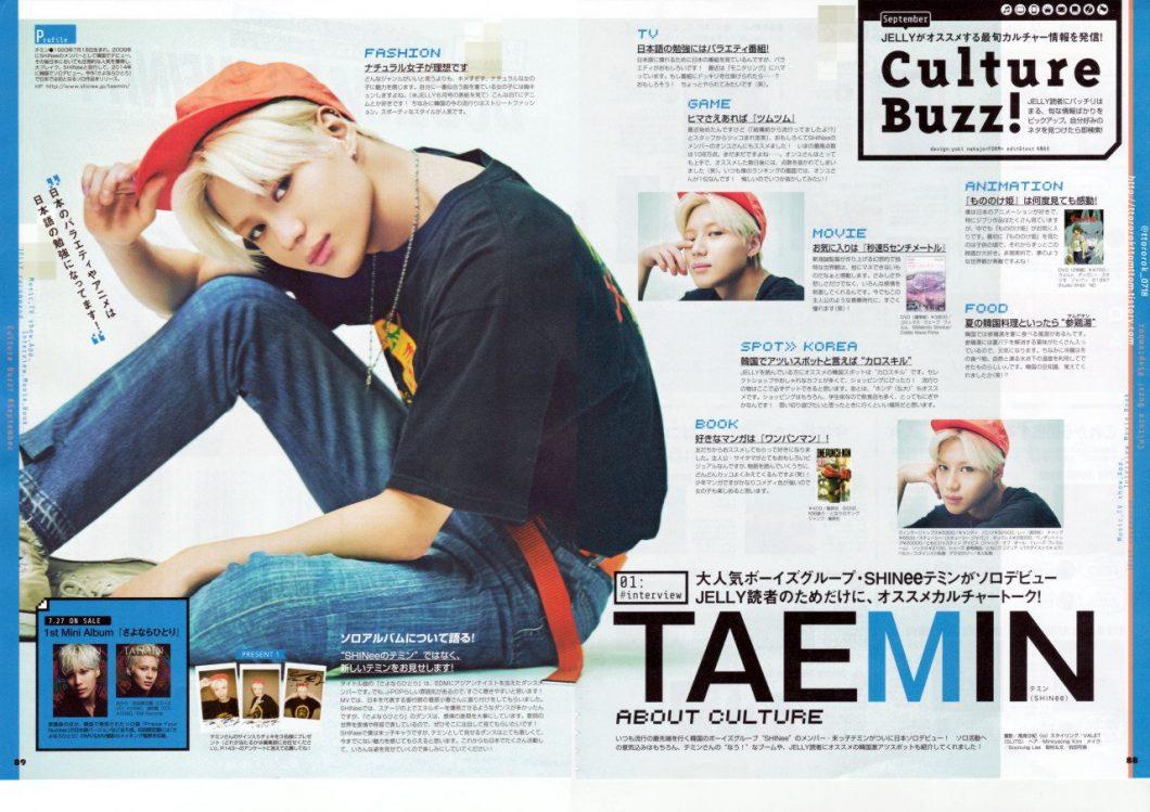 taemin-2016-japanese-magazine15