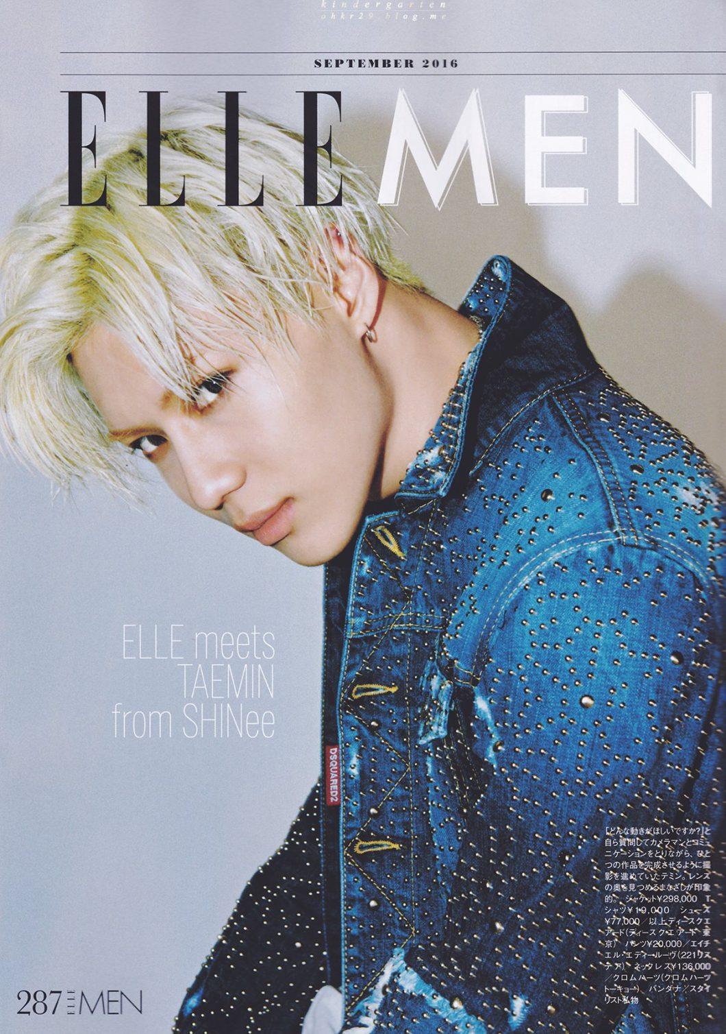 taemin-2016-japanese-magazine18