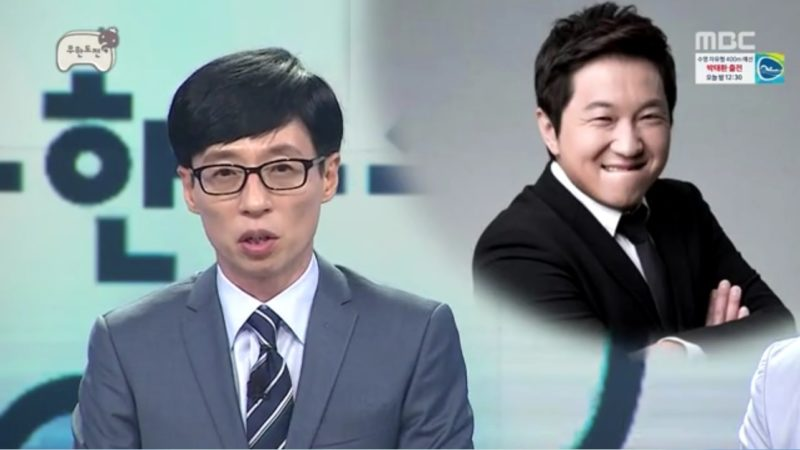 yoo-jae-suk-jung-hyung-don-800x450