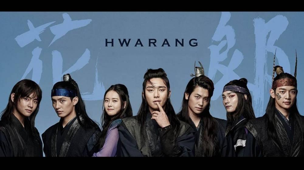 Minho--Hyungsik-v-go-ara-v-park-seo-joon_1472710529_af_org