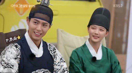 Park-Bo-Gum-Kim-Yoo-Jung1