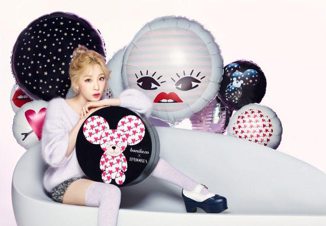taeyeon-girls-generation